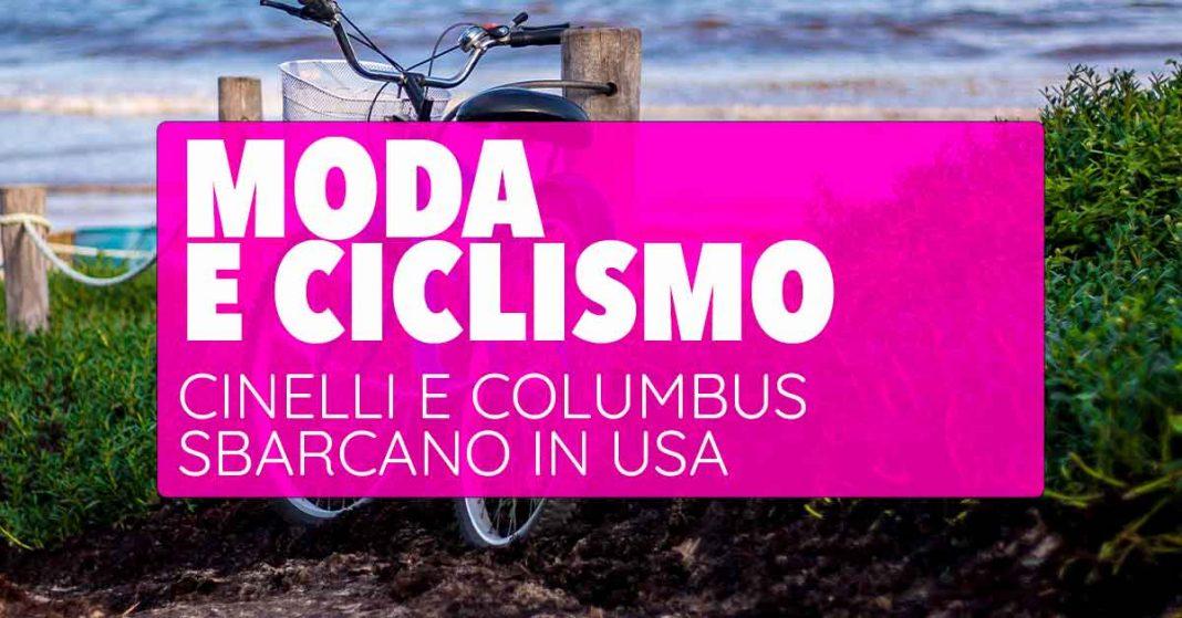 moda-e-ciclismo